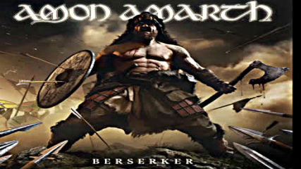 Amon Amarth - Skoll and Hati / превод /