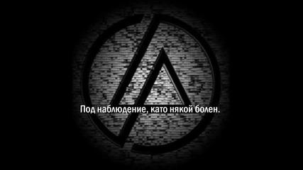Linkin park - High voltage (превод)
