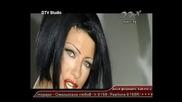 Емануела - Аз