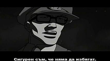 [ Бг Суб ] Своенравен бодигард епизод 11