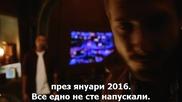 Диси Легенди от утре Сезон 1 Епизод 4 със субтитри