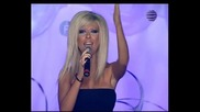 Андреа - Излъжи ме ( Live - Тв Версия )