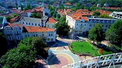 Хасково - зеленият град на България