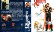Джеймс Бонд Агент 007: Октопуси (синхронен екип, дублаж на Брайт Айдиас, 1992 г.) (запис)