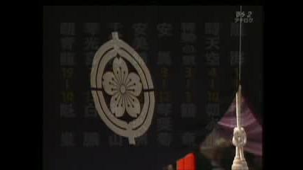 Kotooshu Vs Hakuho - 12та Поредна Победа