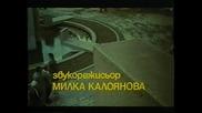 Отваряне На Комбина На Аудио Видео Орфей 2003 Vhs Rip