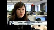 Китай може да се превърне в най-голямата туристическа дестинация