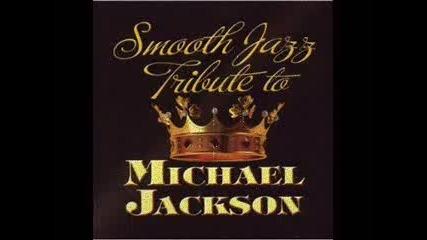 Майкъл Джаксън — Махни се; саксофон