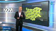 Новините на NOVA (18.06.2018 - обедна емисия)