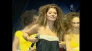 Loop Live 2008) Dj Andi & Aida - 4 the 1st time (високо Качество)