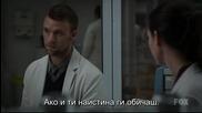 Д-р Хаус - Сезон 8 Епизод 9 Бг Субтитри