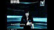 Chu Shen Ru Hua - Fahrenheit [eng.sub]