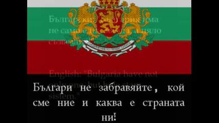 България (предсказанията На Ванга)