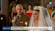 ОФИЦЕРСКА СВАТБА: Традиционна венчавка под шпалир от саби в Стария Пловдив
