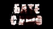 Bate Sasho ft. Marieta - One More Chance