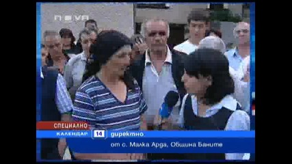 Ужас! Нова телевизия - Новини - Инциденти - Мечка нахапа жестоко жена