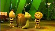 Пчеличката Мая 3d - Епизод 7 - Бг Аудио