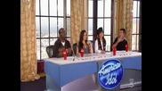 American Idol 2009 - Дразнеща Лигла