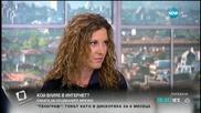 Бенатова: За нас е голям шанс, че социалните мрежи ги има