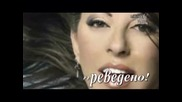 оригинала на Вероника - Друга и Деси - Жена без име - Анджела Димитриу - Престани да ме съдиш Превод
