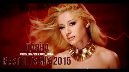 Даяна - Best Hits Mix 2015 by Koko F.