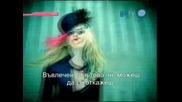 Avril Lavigne - Hot Bg Sub