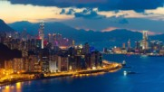 Хонг Конг – азиатският дракон!