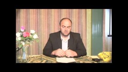 Дуата на вярващия 1 част - Ахмед Абдуррахман