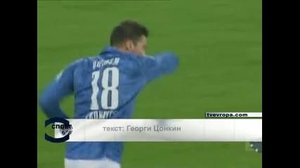 """""""Бохум"""" надделя с 2:0 над """"Ерцгебирге"""" (Ауе) с голове в последните минути"""