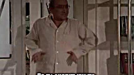 Човек С Четири Крака ( 1983 )