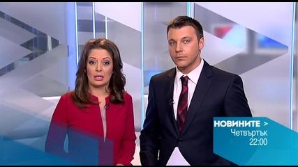 Новините на Нова - късна емисия в 22.00 ч. на 3 септември