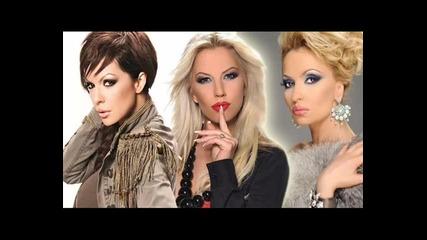 *new* Малина, Емилия и Галена - Аларма Cd Rip +[ link за сваляне ]