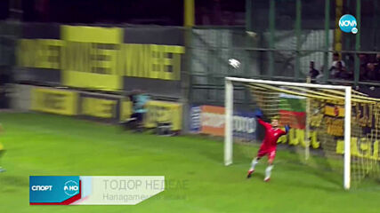 Тодор Неделев приключи с футбола за този сезон
