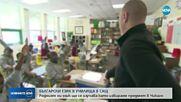 Българският език ще се изучава в училищата в САЩ