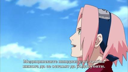 Naruto Shippuuden 373 [ Bg Subs ] Hd