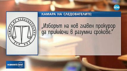 Асоциацията на прокурорите: Недостойна компроматната кампания срещу Гешев