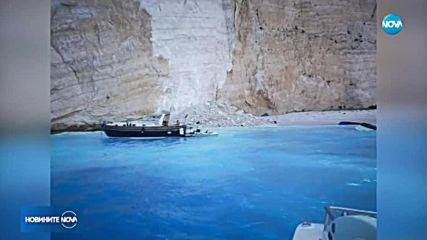 Скали паднаха на голям плаж в Гърция, има пострадали