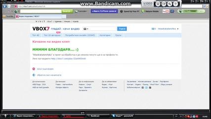 bandicam 2012-09-01 11-42-35-387