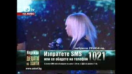 Лили Иванова - Ако спра да обичам (концерт Надежда за децата на Хаити)