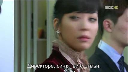 Бг субс! Me Too Flower / И аз съм цвете (2011) Епизод 13 Част 1/4