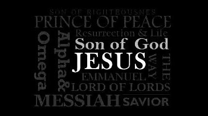 Исус - Синът на Бог