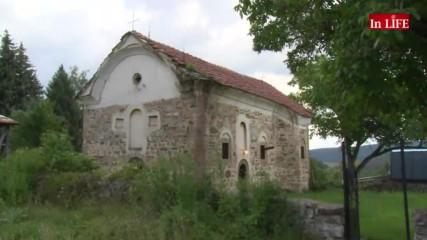 МАНАСТИР СВЕТА ТРОИЦА - ЕЛОВДОЛ