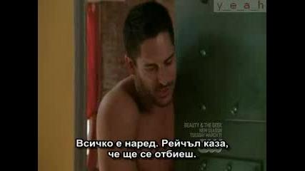 Tree Hill Сезон 5 Епизод 10 (bg Sub)