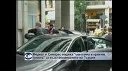 Гърция ще има бюджетен излишък за 2014 г., увери премиерът Самарас в Берлин