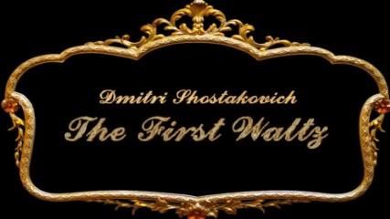 Дмитрий Шостакович - Валс
