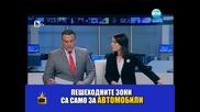 Китка свежи обърквации в ефир - Господари на ефира 17.07.2014