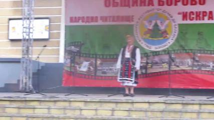 Фолклорен фестивал '' От Дунав до Балкана '' (Сезон XII - 2019 г.) 154