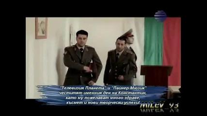 (bik) Boris Dali , Iliqn feat Konstantin - Palatka (official) new 2010 (dobro ka4estvo)