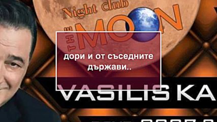 """""""Night Club The Moon"""" - лидерът на нощният живот в България!"""