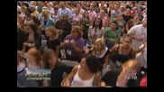 Beyonce - Deja Vu(live at Ellen in Central Park)